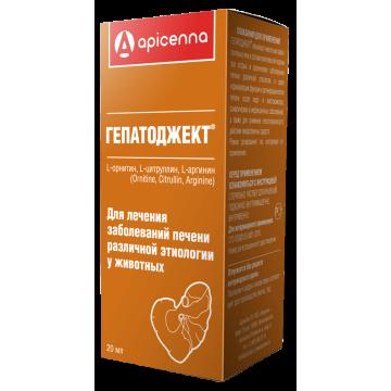 Apicenna: Гепатоджект для лечения заболеваний печени для инъекций