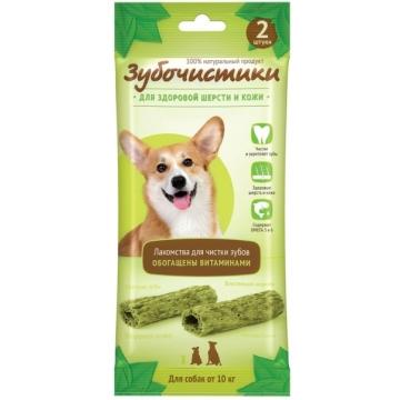 "Лакомство Зубочистики ""Авокадо"" для собак средних пород, 2шт*35г"
