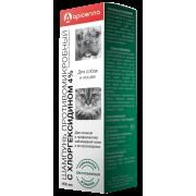 Apicenna: шампунь противомикробный с хлоргексидином 4%, 150мл...