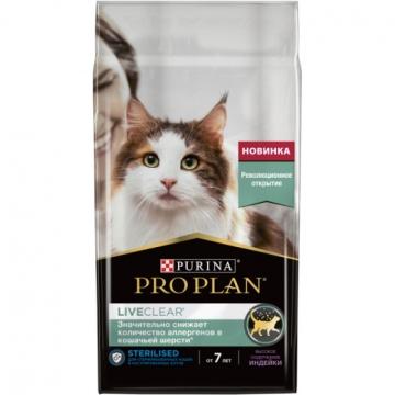 Сухой корм Pro Plan LIVE CLEAR для стерилизованных кошек старше 7 лет с индейкой, 1.4кг