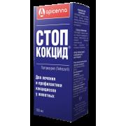 Apicenna: суспензия Стоп-Кокцид для лечения и профилактики кокцидиоза у животных...