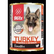 Консервы Blitz Sensitive Dog Turkey & Liver (Pate) для собак всех пород и во...