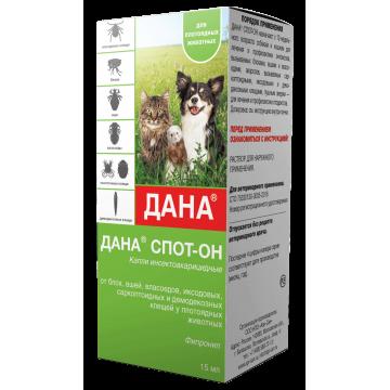 Apicenna: Дана Спот-Он капли от блох, клещей, вшей, власоедов для кошек и собак, флакон 15мл