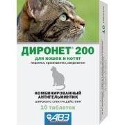 АВЗ: Диронет 200 антигельминтик для кошек и котят, 10 таблеток, (1 таблетка на 4...