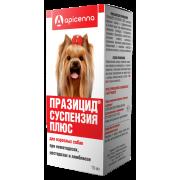 Apicenna: Празицид плюс 10мл суспензия антигельминтик для собак, 1мл/3кг...