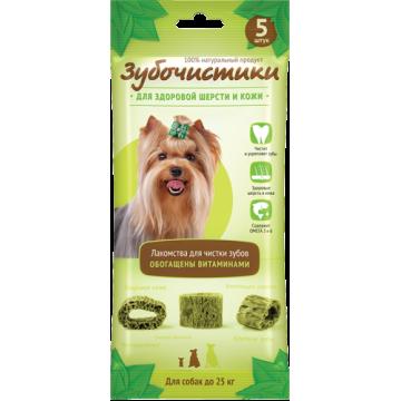 """Лакомство Зубочистики """"Авокадо"""" для собак мелких пород, 5шт*35г"""