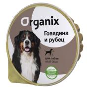 Консервы Organix c говядиной и рубцом для собак 125гр...
