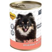 Консервы Мнямс «КРАСИВАЯ ШЕРСТЬ» Кусочки в соусе с ягненком для собак всех пород...