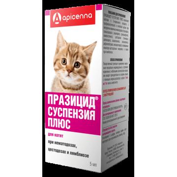 Apicenna: Празицид плюс 5мл суспензия антигельминтик для котят, 1мл/1кг
