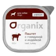 Консервы Organix паштет с мясом говядины и мясом индейки для собак 100гр...