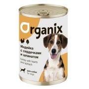 Консервы Organix Индейка с сердечками и шпинатом для собак...
