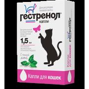 Гестренол 1.5мл контрацептив для кошек