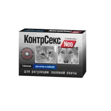Контрацептив КонтрСекс Neo 10табл. для котов и кобелей