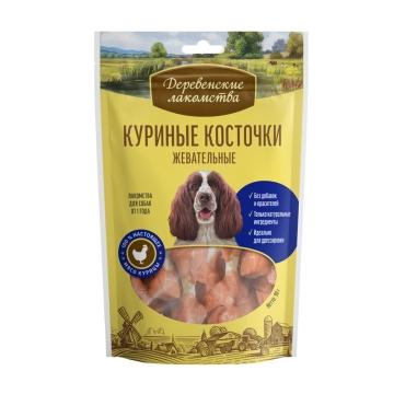 Лакомство Деревенские Лакомства куриные косточки жевательные для собак, 90г