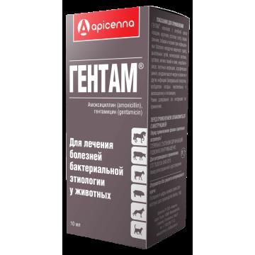 Apicenna: Гентам антибиотик для инъекций, (10мл)