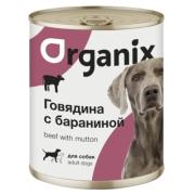 Консервы Organix говядина с бараниной для собак...