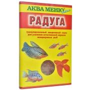 """Корм Аква меню """"Радуга"""" ежедневный для усиления окраски рыб 25гр (упак..."""