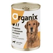 Консервы Organix Индейка с овощным ассорти для собак ...