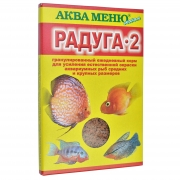 """Корм Аква меню """"Радуга-2"""" ежедневный для усиления окраски рыб 25гр (уп..."""