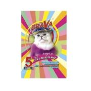 Минеральный впитывающий наполнитель Brava Мадам кошкина для длиношерстных кошек ...