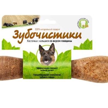 Лакомство Зубочистики для собак крупных пород косточка со вкусом курицы (265г)