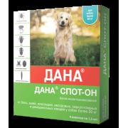 Apicenna: Дана Спот-Он капли от блох, клещей, вшей, власоедов для собак и щенков...