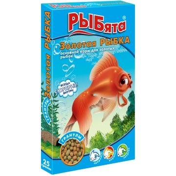 "Корм Зоомир ""Рыбята Золотая рыбка"" гранулы для рыб + сюрприз"