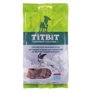 Лакомство TiTBiT Хрустящие подушечки с начинкой со вкусом говядины и сыра для ма...