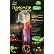 Термометр ТРИТОН Т-06 стеклянный для террариума...