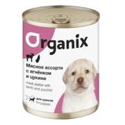Консервы Organix Мясное ассорти с ягнёнком и цукини для щенков ...