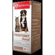Apicenna: Гепатовет Актив суспензия для кошек и собак для лечения печени...
