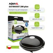 Компрессор Aqua El Oxyboost AP-200