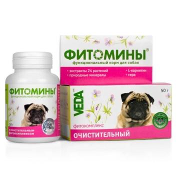 Фитомины Веда с очистительным фитокомплексом для собак (50г)