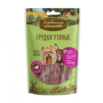 Лакомство Деревенские Лакомства утиные грудки для собак мини-пород, 55г