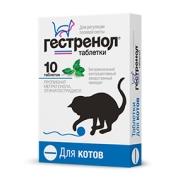 Гестренол 10табл. контрацептив для котов
