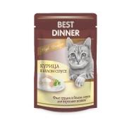 Влажный корм Best Dinner Exclusive Курица в белом соусе волокна филе грудки для ...