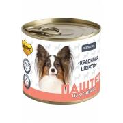 Консервы Мнямс «КРАСИВАЯ ШЕРСТЬ» Паштет из ягненка для собак всех пород 200 г...