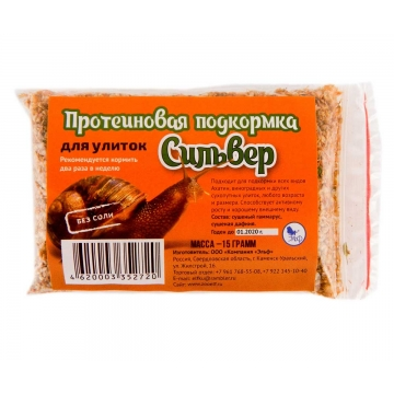 """Протеиновая подкормка """"Сильвер"""" для декоративных улиток"""