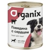 Консервы Organix говядина с сердцем для собак