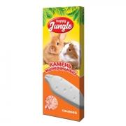 Минеральный камень Happy Jungle соляной для грызунов...