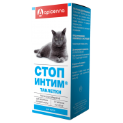 Apicenna: Стоп-Интим таблетки для котов, 12таб