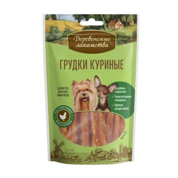 Лакомство Деревенские Лакомства грудки куриные для собак мини-пород, 55г