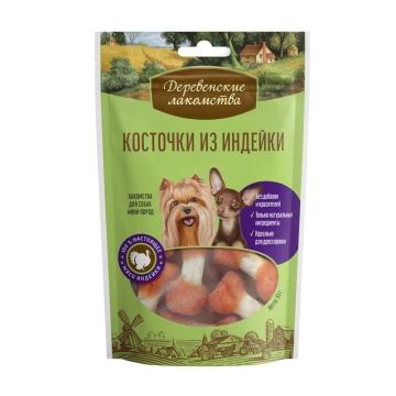 Лакомство Деревенские Лакомства косточки из индейки для собак мини-пород, 55г