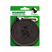Поводок Homepet брезентовый с карабином для собак ...