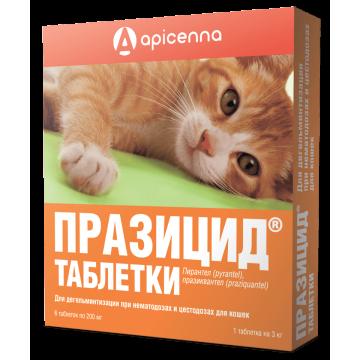 Apicenna: Празицид 6табл. антигельминтик для кошек, (1таблетка на 3кг )