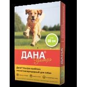 Apicenna: цветной ошейник Дана Ультра инсектоакарицидный для собак 60см, лайм...