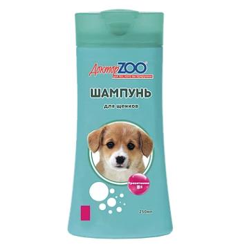 Шампунь ДокторZoo с кератином и витамином B5 для щенков, 250мл