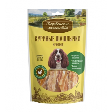 Лакомство Деревенские Лакомства куриные шашлычки для собак, 90г