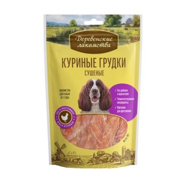 Лакомство Деревенские Лакомства куриные грудки для собак, 90г