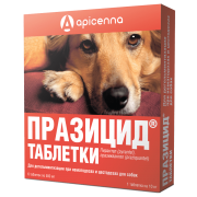 Apicenna: Празицид антигельминтик для собак, 6таблеток, (1таблетка на 10кг)...